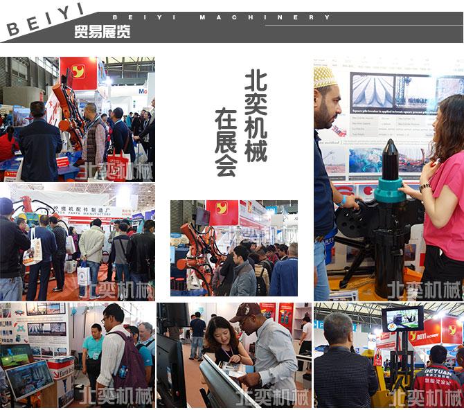 北奕机械贸易展览