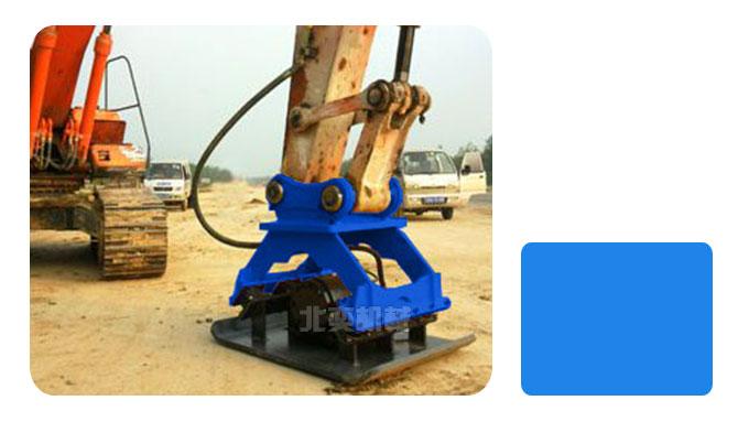 厂家直供液压振动夯 平板夯 夯实器 13812035536图片