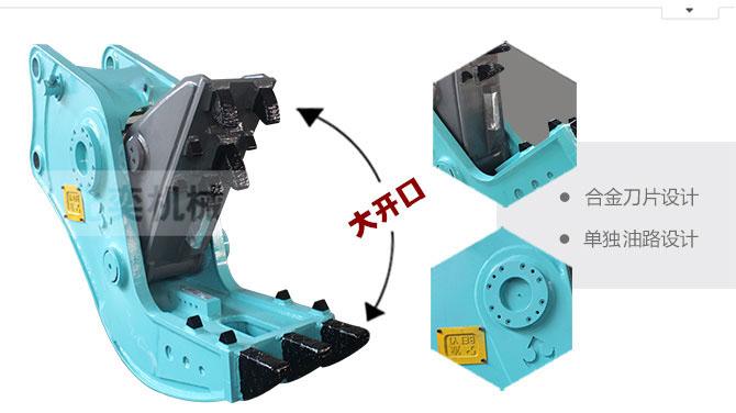 北奕机械挖掘机液压粉碎钳特色描述